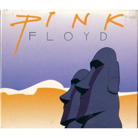 PINK FLOYD LIVE IN LONDON 1994 SERIOUS INTERMISSION