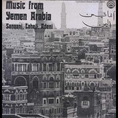 Yemen Arabia (various) Sanaani, Caheji, Adeni