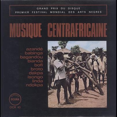 Musique Centrafricaine S/T