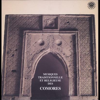 Comores Musique traditionnelle et religieuse