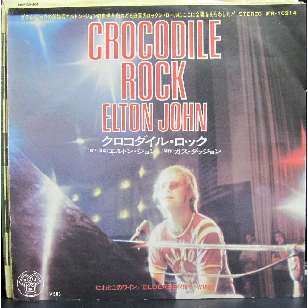 ELTON JOHN CROCODILE ROCK/ELDERBERRY WINE