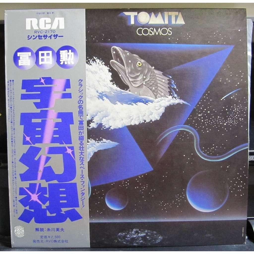 Tomita Cosmos -white label promo-