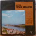SEPTETO TIPICO HABANERO - No pierdas la mana - LP