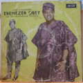 EBENEZER OBEY AND INTERNATIONAL BROTHERS - S/T - Late oba Gbadebo II - 10 inch