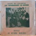 LES TROUBADOURS DE OUIDAH - Danse au rythme moderne - LP