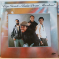 VEGA BAND DE PARIS - Vega bande - LP