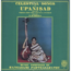 P. SUSHEELA - Celestial Songs of Upanisad vol.1 - LP