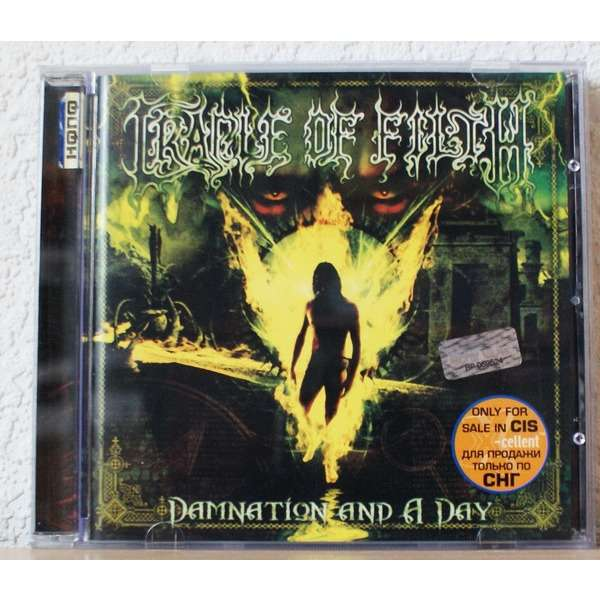 Cradle Of Filth Damnation And A Day
