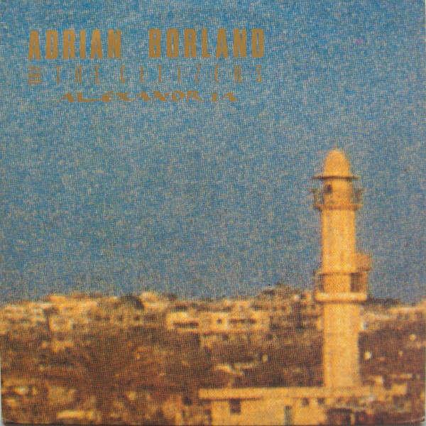 adrian borland and the citizens ALEXANDRIA