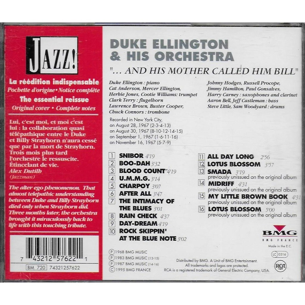 Duke Ellington & his Orchestra - Billy Strayhorn ...And His Mother Called Him Bill