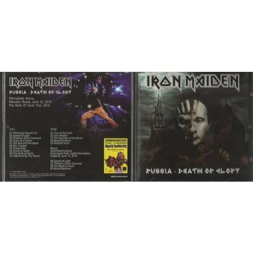 iron maiden russia death or glory
