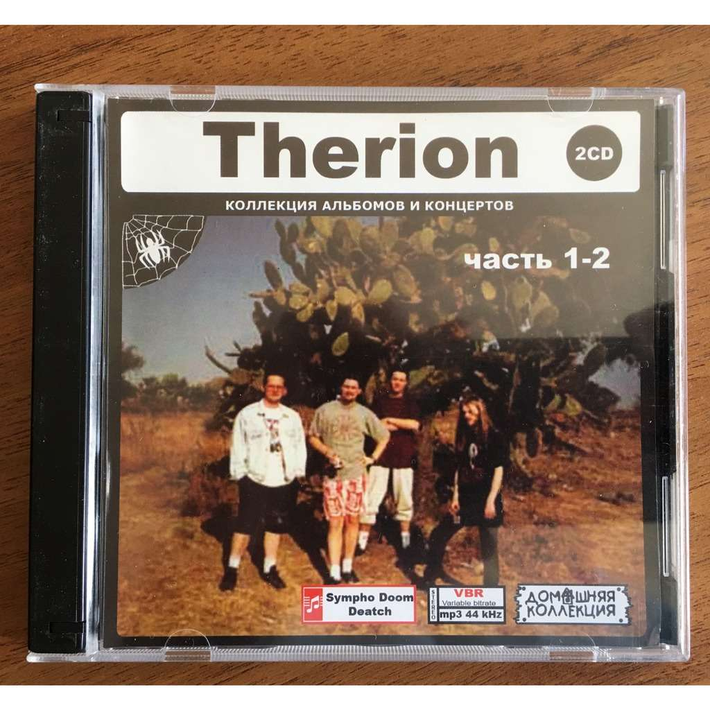 therion mp3 collection 12 albums  double CD