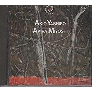 Akio Yashiro / Akira Miyoshi Contemporary Music of Japan Vol. 6