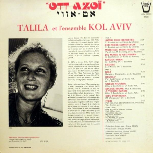 Talila et l'ensemble Kol Aviv Ott azoï - Chants Yiddish