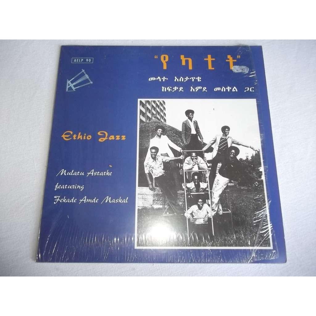 mulatu astatke ethio jazz