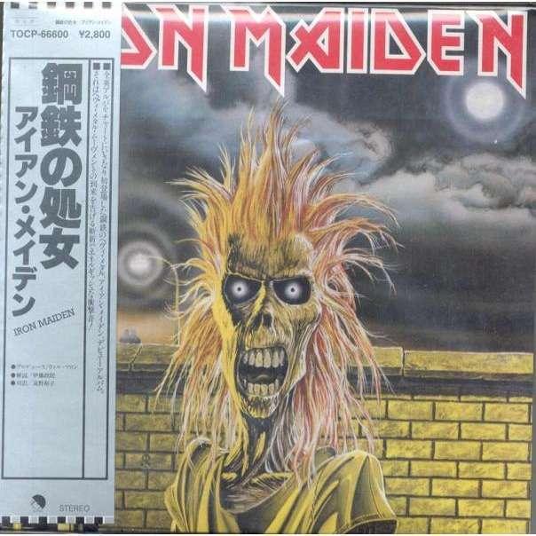 Iron Maiden Iron Maiden (Japan Ltd 'LPstyle' 8-trk CD card ps & obi & insert)
