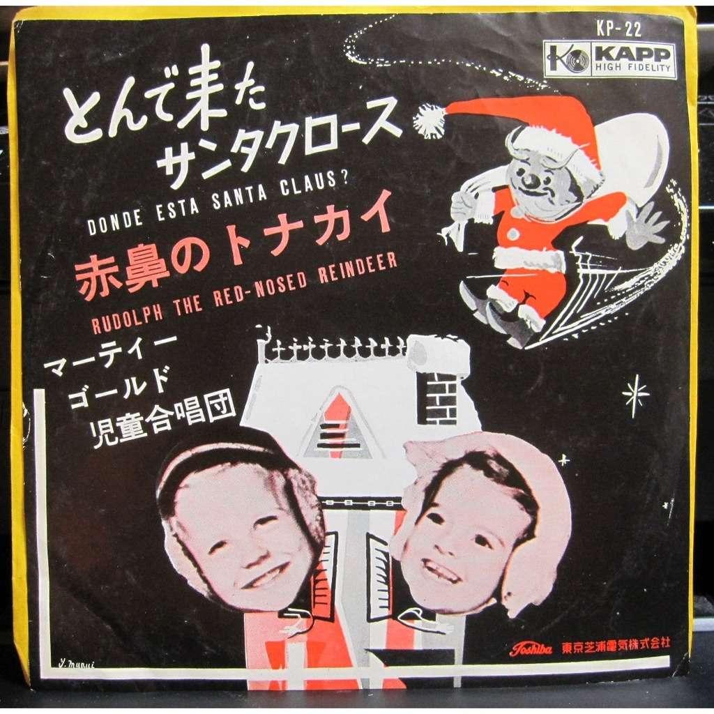 MARTY GOLD'S CHILDREN CHORUS Donde Esta Santa Claus?/Rudolph The Red-Nosed Reindeer