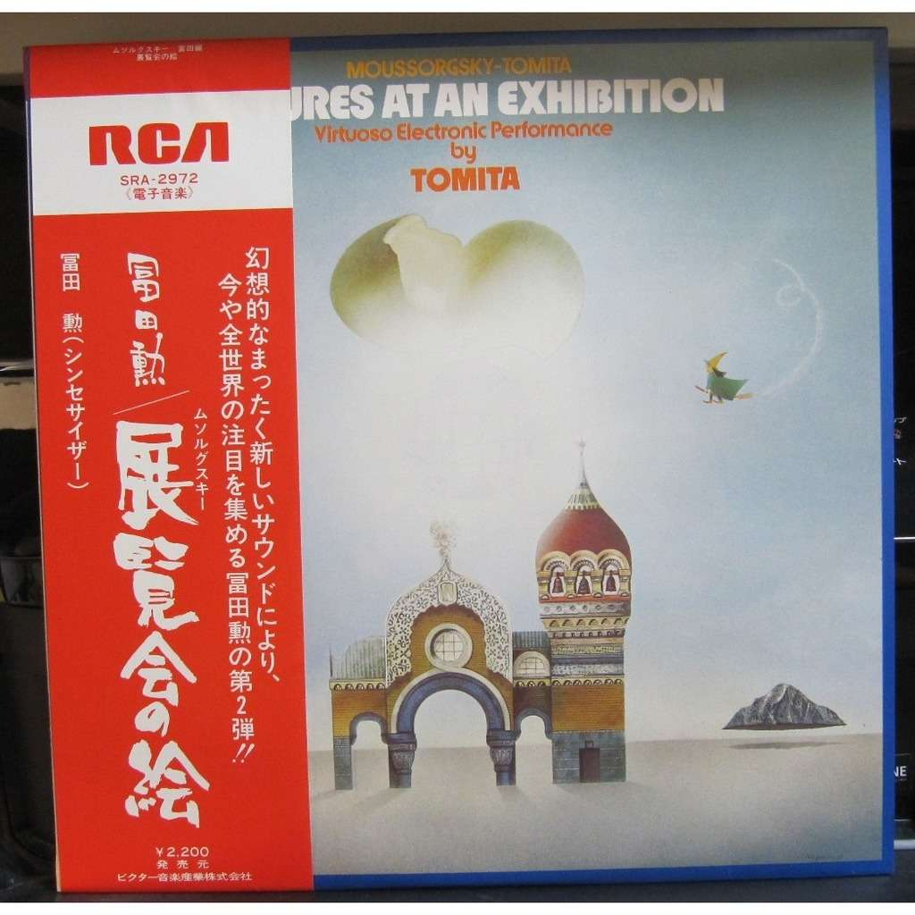 Tomita Pictures At An Exhibition