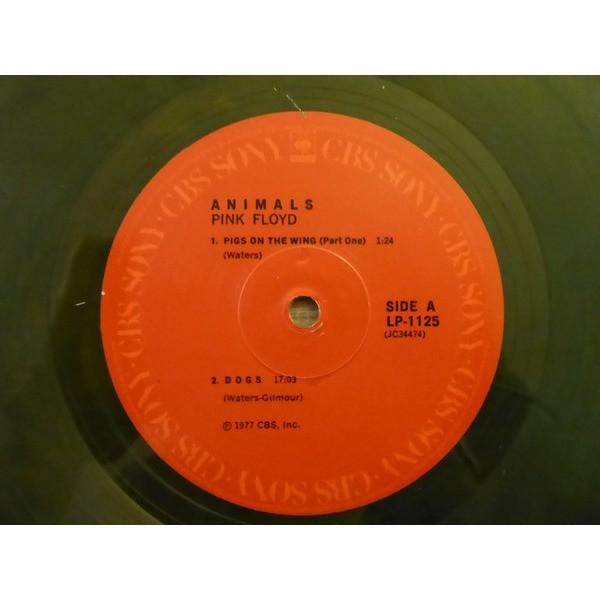 Pink Floyd Animals - Green Vinyl - Philippines edition