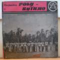 ORCHESTRE POLY RYTHMO DE COTONOU - S/T - Houzou houzou na yi noukon - LP