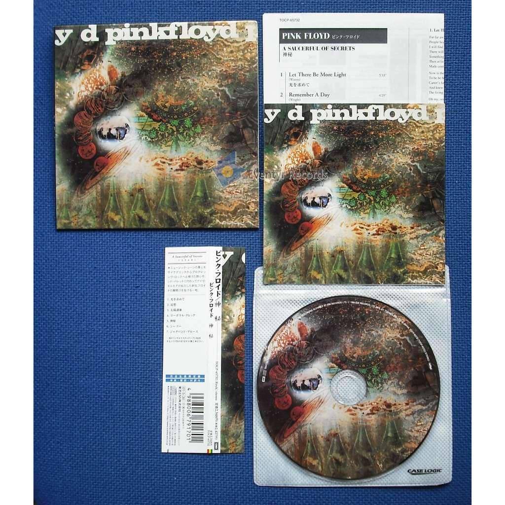 Pink Floyd A Saucerful Of Secrets (jap. Ltd. Papersleeve Ed.) (used)