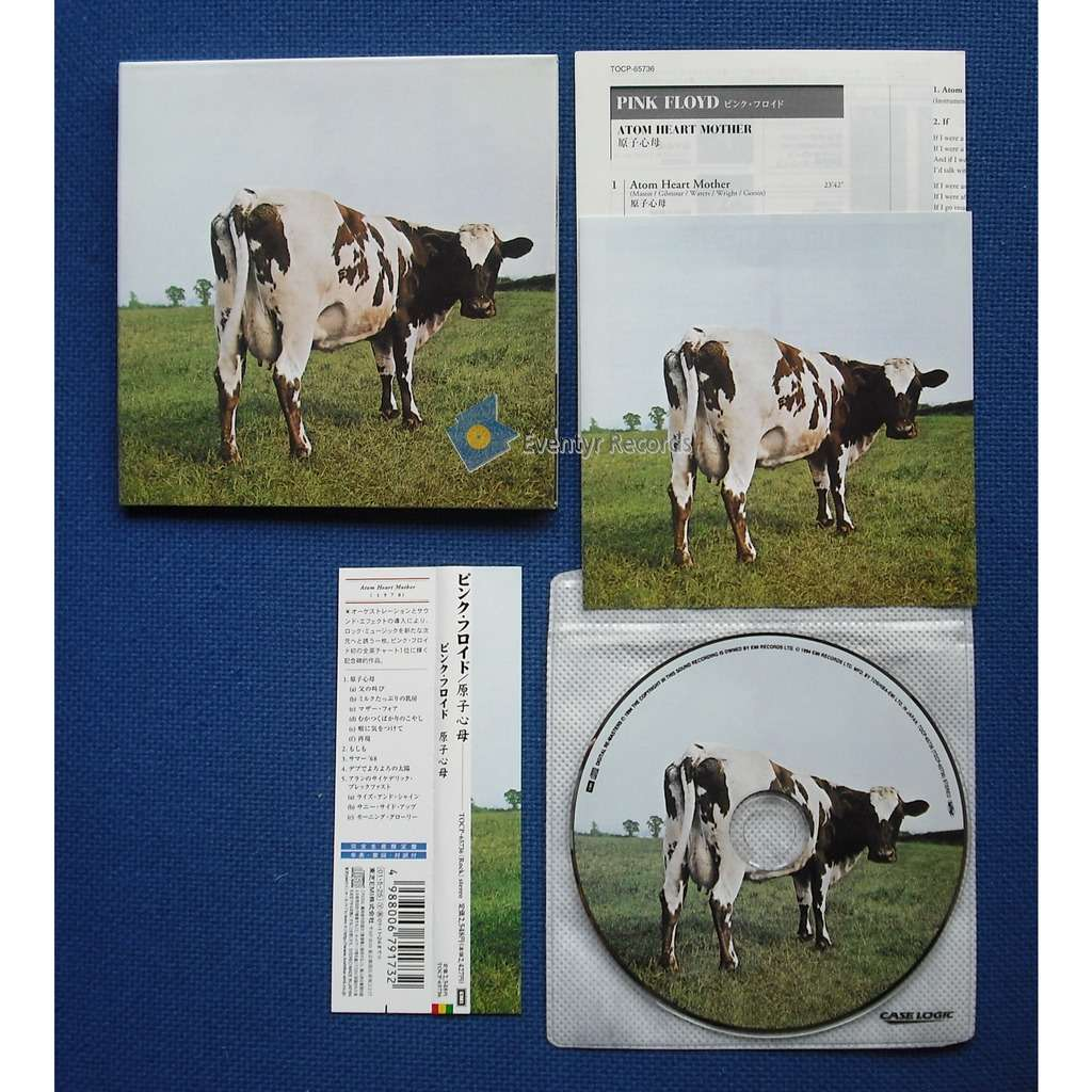 Pink Floyd Atom Heart Mother (jap. Ltd. Papersleeve Ed.) (used)