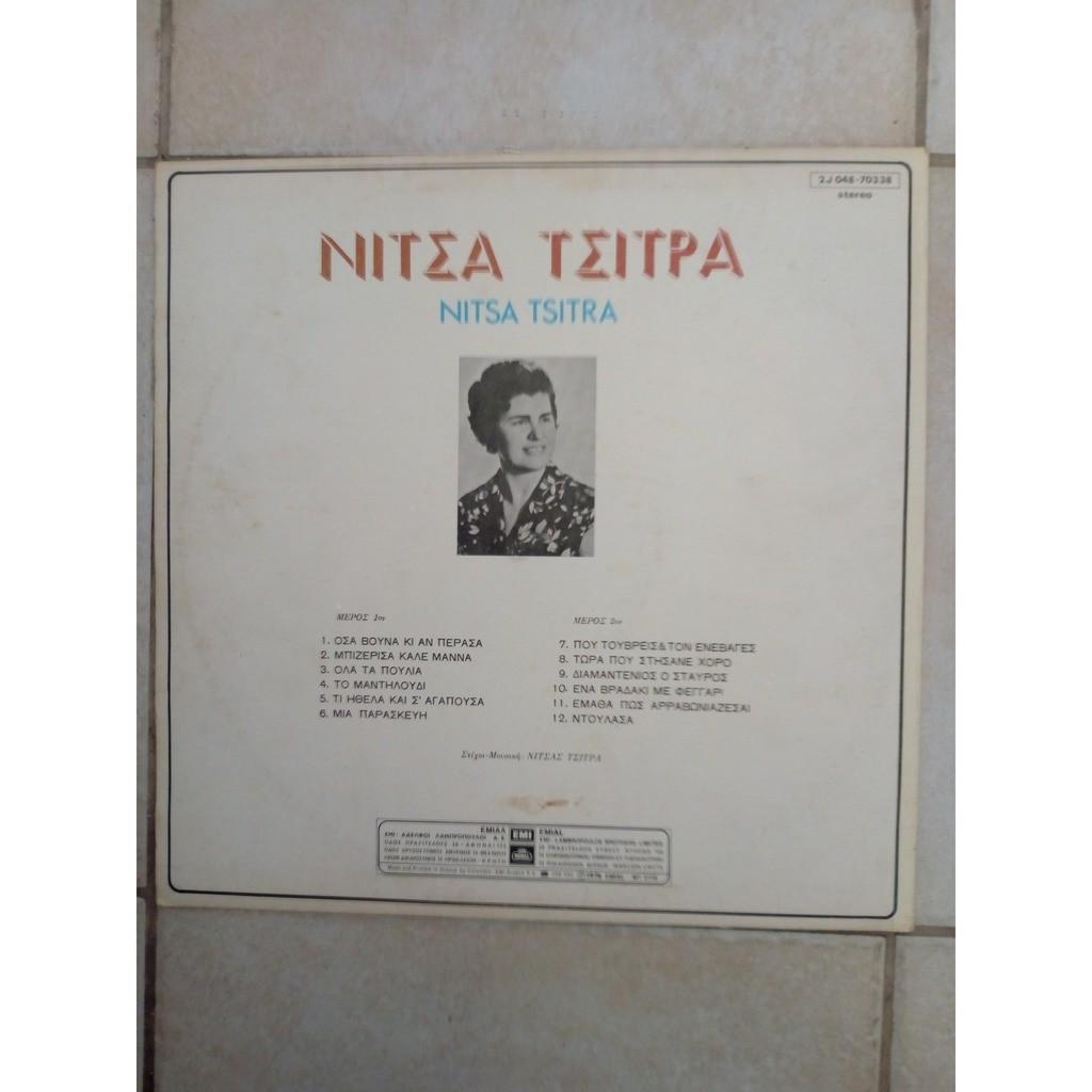 Tsitra Nitsa Tsitra Nitsa