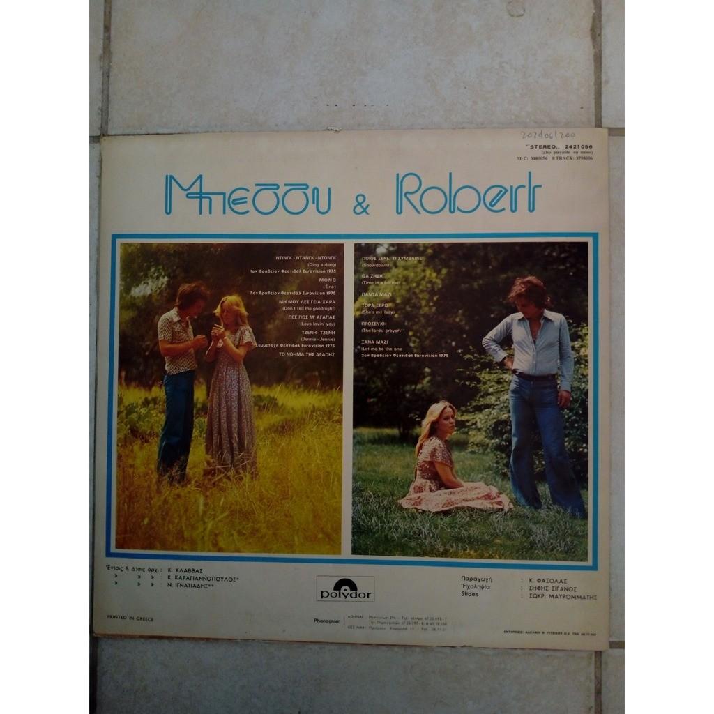 Robert Williams / Bessy Argiraki Robert & Bessy