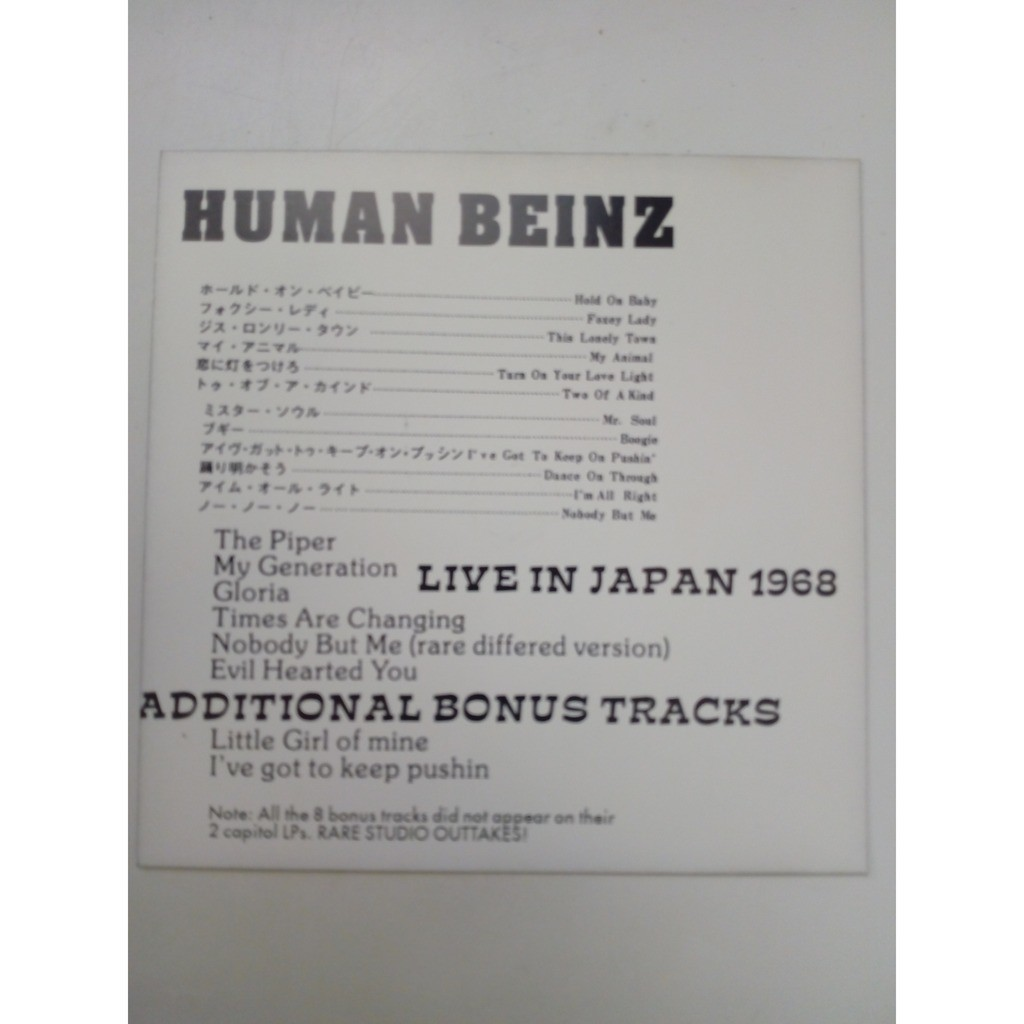 The Human Beinz Live In Japan 1968