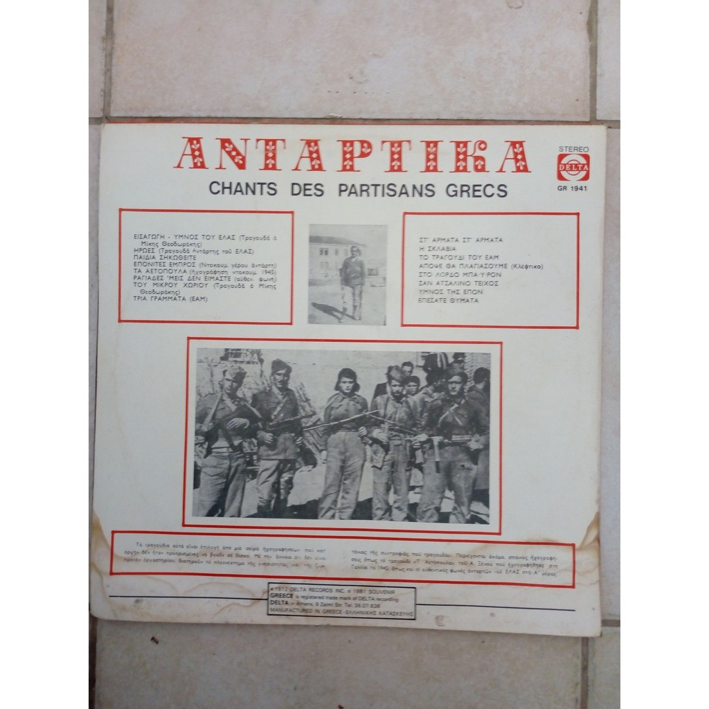 Various ANTARTIKA - Chants Des Partisans Grecs