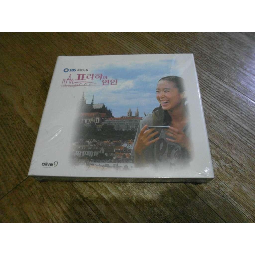 OST-Lovers in Prague (Korean Drama - 2CD) SEALED!