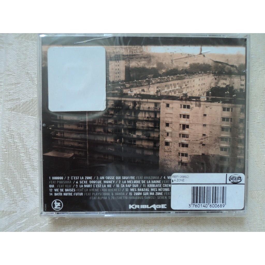 larsen /samat /amazonia etc divers street album