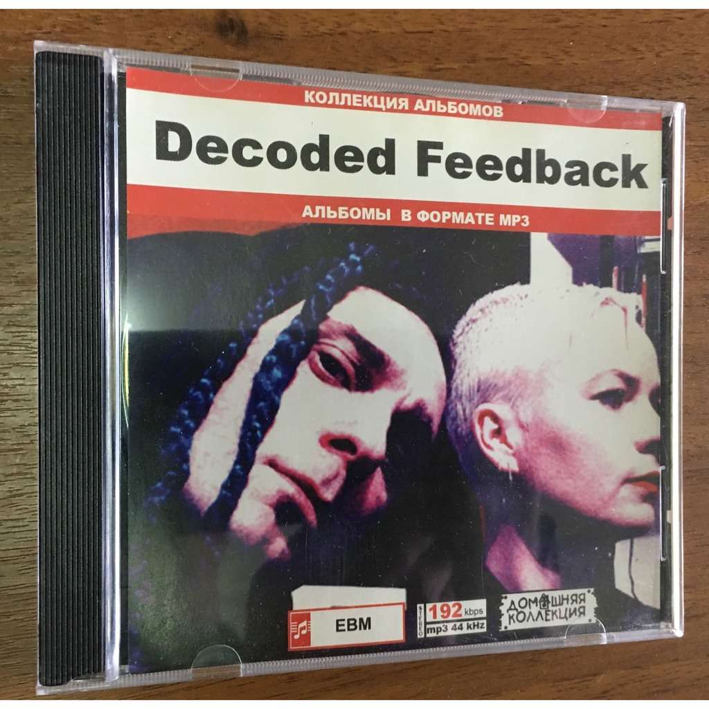 decoded feedback MP3 Collection 9 Albums