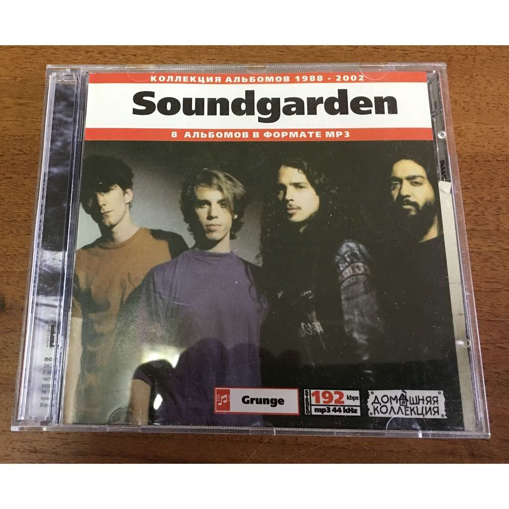 soundgarden MP3 Collection 8 Albums