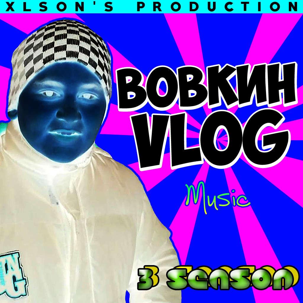 Vovkin VLOG Vovkin VLOG (Extended 3-THIRD Season)