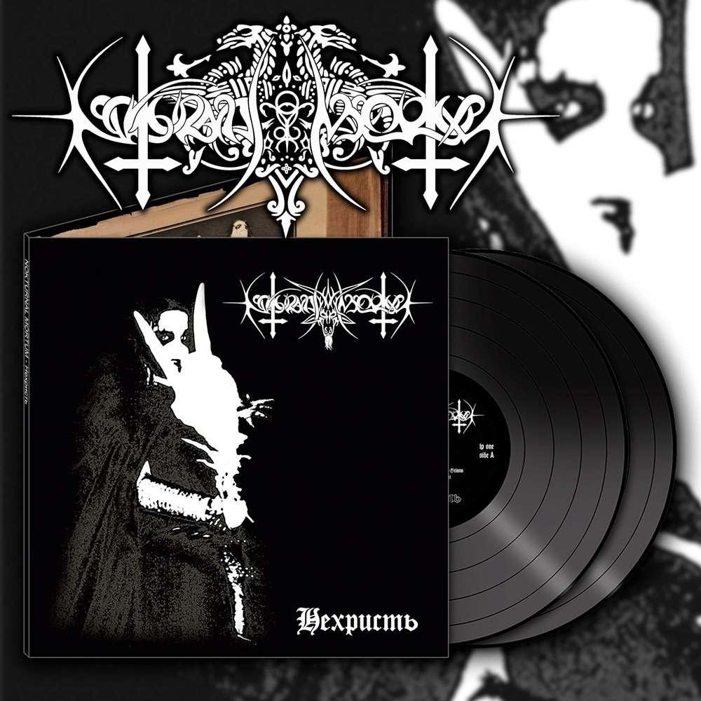 NOKTURNAL MORTUM Нехристь - Nechrist. Black Vinyl