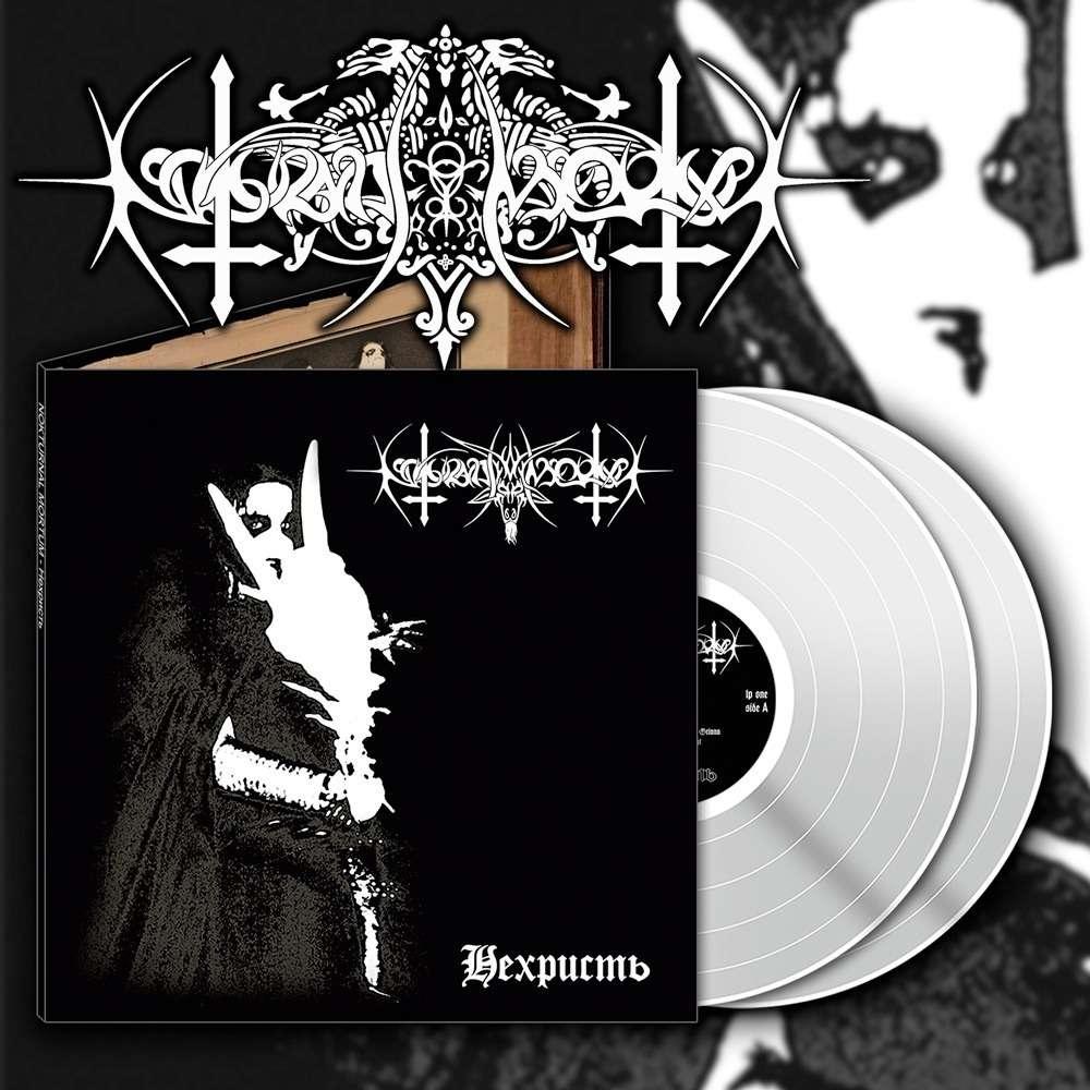NOKTURNAL MORTUM Нехристь - Nechrist. White Vinyl