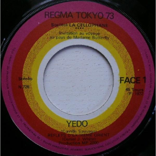 Yedo / Camille Sauvage / Janko Nilovic Regma Tokyo 73 : Reflets D'Extrême Orient / Krishna Mission