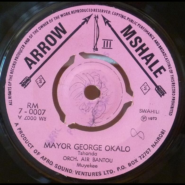 ORCHESTRE AIR BANTOU Mayor george okalo / Mabunde & mama miriam
