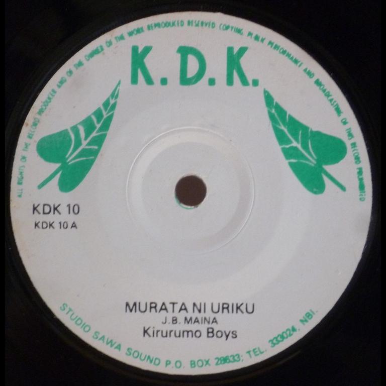 KIRURUMO BOYS Murata ni uriku / Waithira