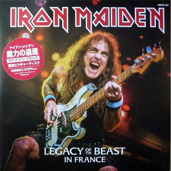 Iron Maiden Legacy Of The Beast In France (2xlp) Ltd Edit Gatefold Sleeve + Poster -Jap