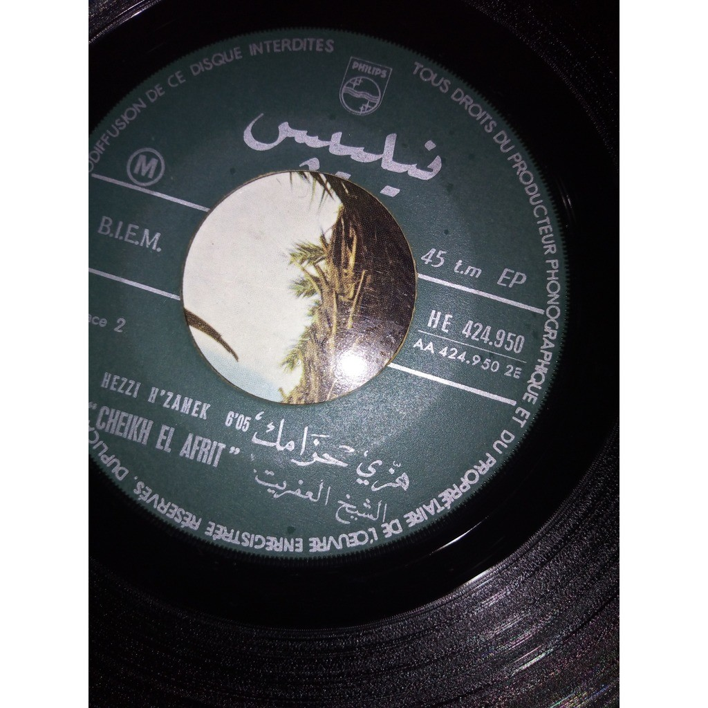 Cheikh El Afrit Ya Nas Ahmelt / Hezzi ' H'Zamek