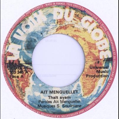 Ait Menguellet Thalt Ayam / Thaghzalt