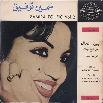 Samira Toufic Vol.2