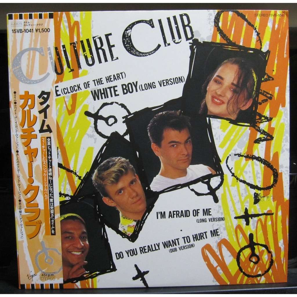 Culture Club Time /White Boy (long ver)/I'm Afraid Of me (long ver)/Do You Really Want To Hurt me (Dub ver)