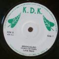 LULUS BAND - Mwihuguro / Jogekera - 7inch (SP)