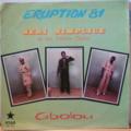 SERI SIMPLICE - Gbolou - LP