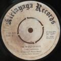 KANJUNGE BOYS BAND - Ni wanjuraiize / Regret [unreadable] nyambura - 7inch (SP)