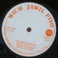 KAWERE BOYS BAND - Wawene nyasaye / Javan omolo singh - 7inch (SP)