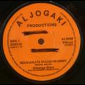GATANGA STARS - Ndukanjite sugar mummy / Ni wanginyire chiande - 7inch (SP)
